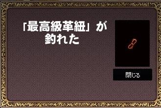 mabinogi_2012_09_13_001.jpg