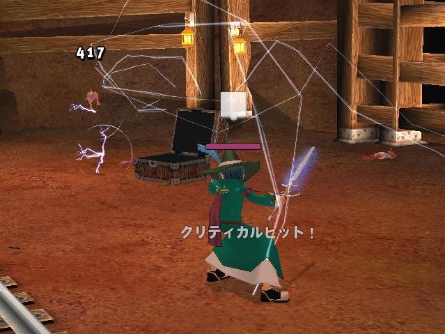 mabinogi_2012_09_28_007.jpg