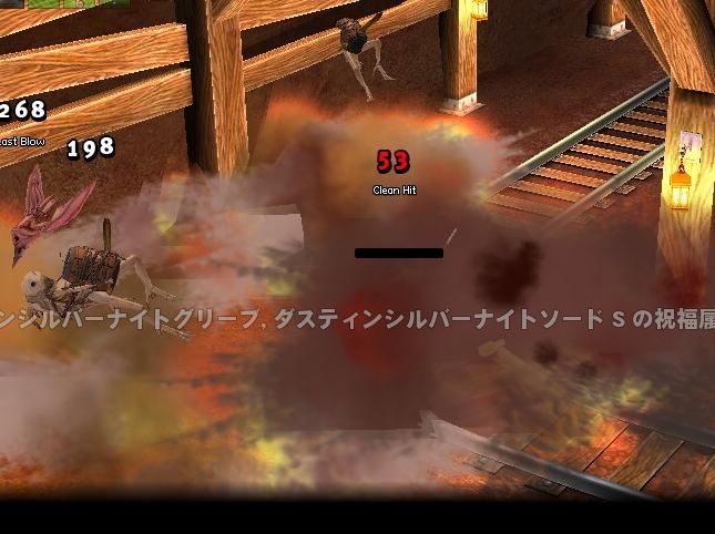 mabinogi_2012_09_28_042.jpg