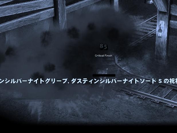 mabinogi_2012_09_28_043.jpg