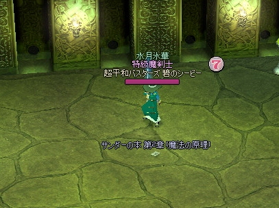 mabinogi_2012_10_10_001.jpg