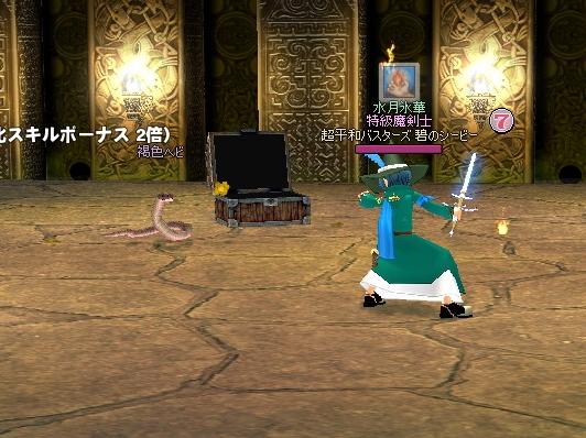 mabinogi_2012_10_10_003.jpg