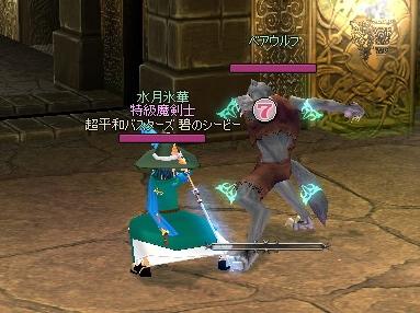 mabinogi_2012_10_10_007.jpg