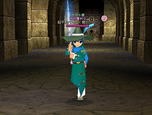 mabinogi_2012_10_10_009.jpg