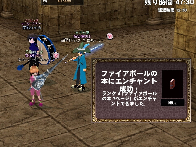 mabinogi_2012_10_10_014.jpg