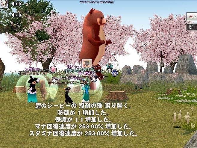 mabinogi_2012_10_13_026.jpg