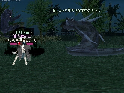 mabinogi_2012_10_18_006.jpg