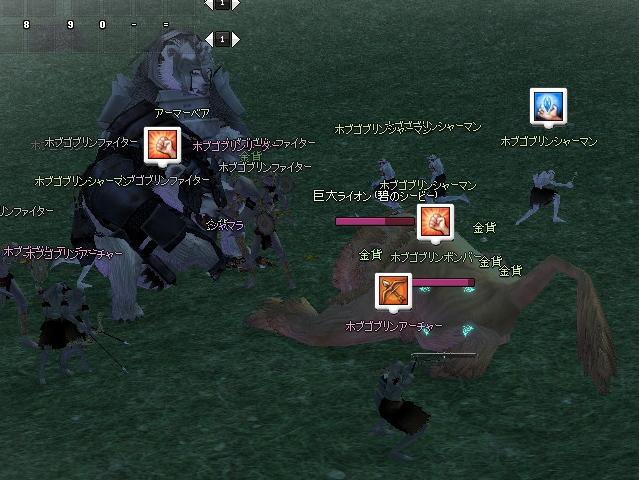 mabinogi_2012_10_18_007.jpg