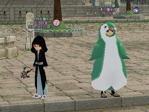 mabinogi_2012_10_19_028.jpg