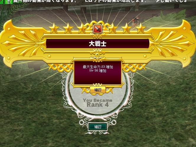 mabinogi_2012_11_10_002.jpg