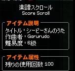 mabinogi_2012_11_16_052.jpg