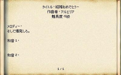 mabinogi_2012_11_16_064.jpg