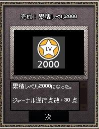 mabinogi_2012_11_26_001.jpg