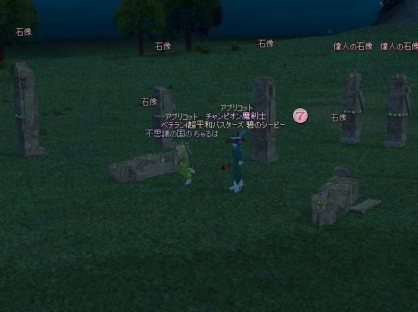mabinogi_2013_01_02_005.jpg