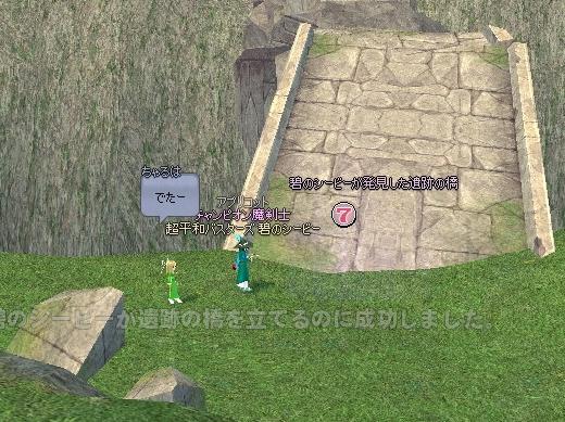 mabinogi_2013_01_02_015.jpg