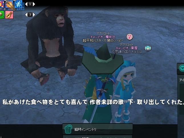 mabinogi_2013_02_20_001.jpg