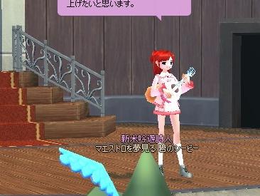mabinogi_2013_02_22_004.jpg