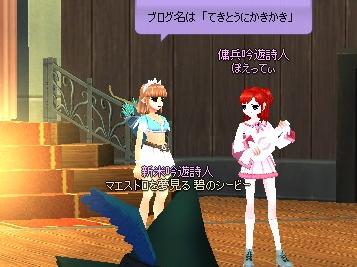 mabinogi_2013_02_22_013.jpg