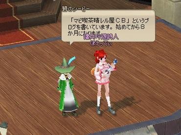 mabinogi_2013_02_22_021.jpg