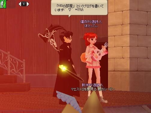 mabinogi_2013_02_22_024.jpg