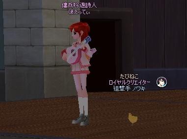 mabinogi_2013_02_22_057.jpg