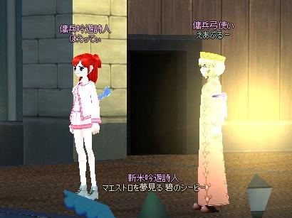 mabinogi_2013_02_22_061.jpg