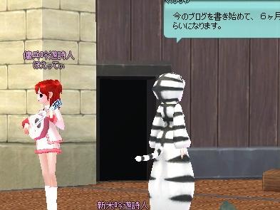 mabinogi_2013_02_22_067.jpg