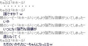 mabinogi_2013_03_31_004.jpg