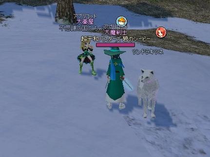 mabinogi_2013_04_23_062.jpg