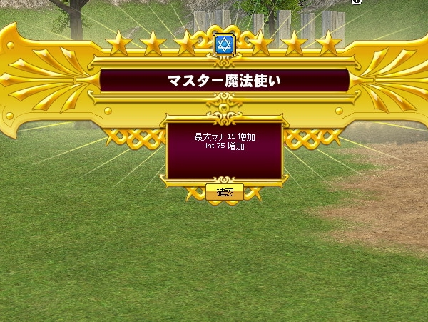 mabinogi_2013_04_24_005.jpg