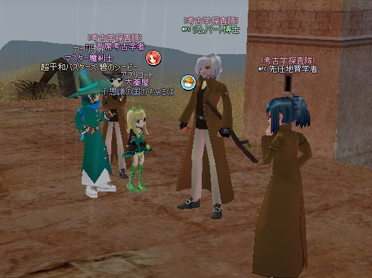 mabinogi_2013_04_24_026.jpg