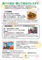 CCP_Miyazaki_2014.jpg