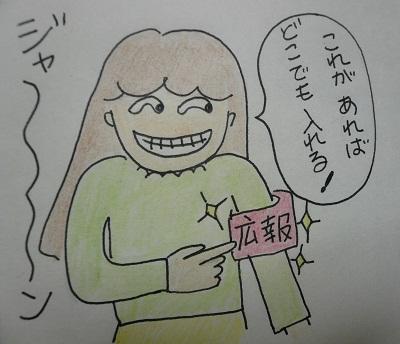 P1320733.jpg