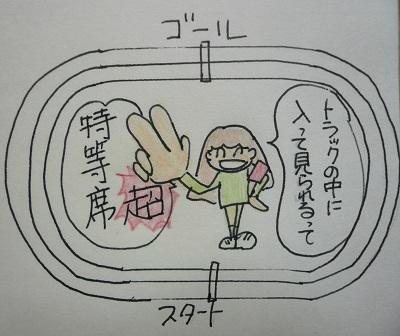 P1320734.jpg