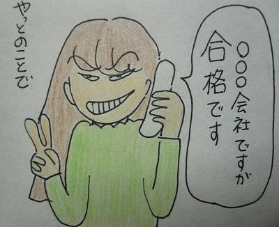 P1320854.jpg