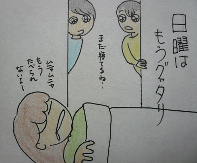 P1320857.jpg