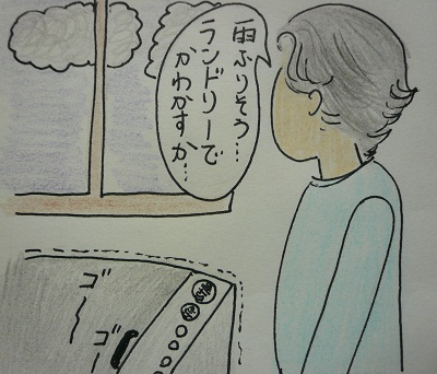 P1320864.jpg