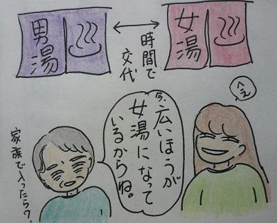 P1320932.jpg