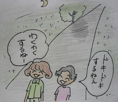 P1320983.jpg