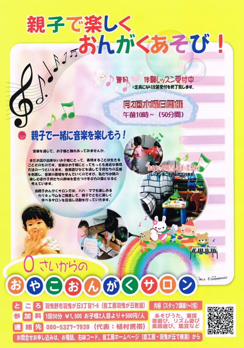 CCF20140208_0000.png
