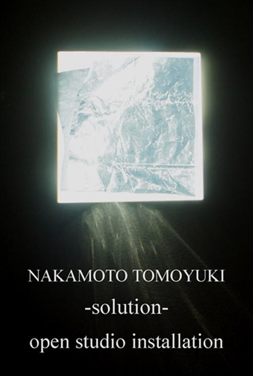nakamoto.jpg