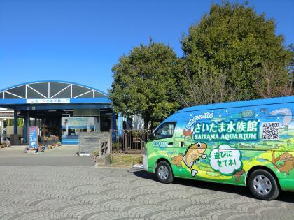 さいたま水族館1