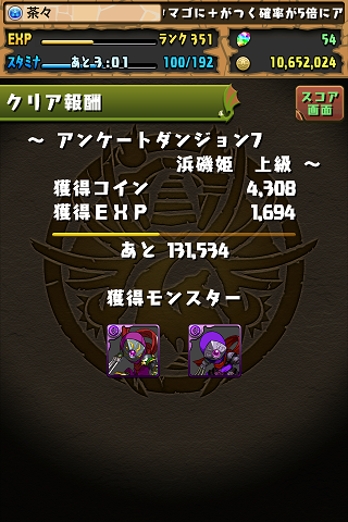 pz20140210_14.png