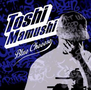 blue_cheeese_jk_convert_20121012013748.jpg