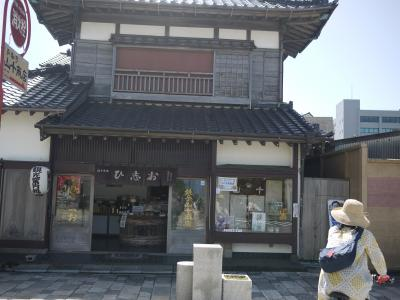 銚子ポタ13
