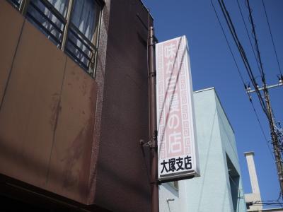 銚子ポタ26
