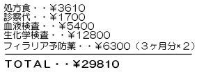 120514e.jpg