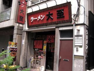 20120425_daishi.jpg