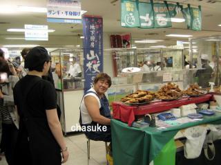 20120426_iahi-chan.jpg