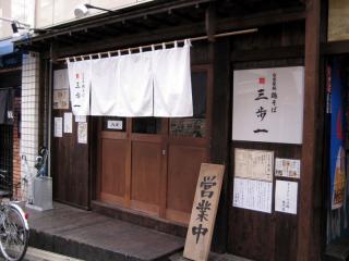 201204_sanpoichi.jpg